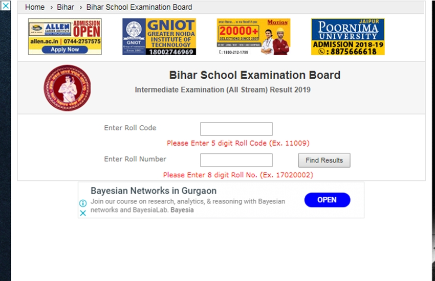 bseb, bseb 12th result 2019, bseb 12th result 2019 arts, bihar board 12th result 2019, bihar board, bihar board result, www.biharboard.ac.in, biharboard.ac.in, bseb.ac.in, sarkari result, sarkari result 2019, sarkarireslt.com, www.bseb.ac.in, bseb 12th result 2019 science, www.biharboard.results-nic.in, www.biharboard.net, biharboard.net, bihar board result 2019, bihar board patna result, bihar board intermediate result 2019, bihar board result 2019