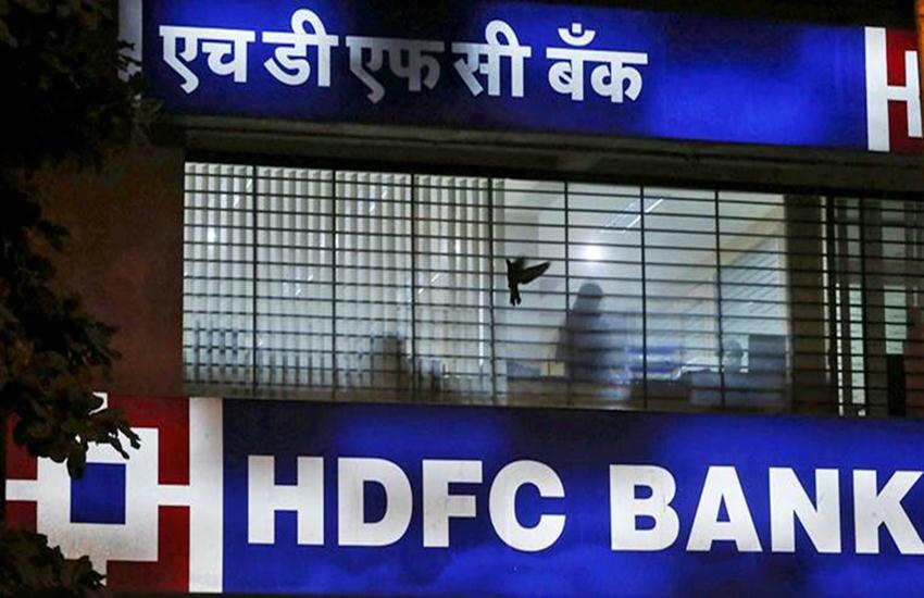Utility news, HDFC, HDFC Card, HDFC Credit Card, Credit Card, HDFC Credit Card Late payment charge, Late Payment Charge, Credit cardholder