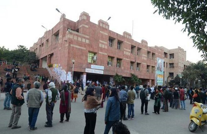 JNU Entrance, JNU Entrance Begins