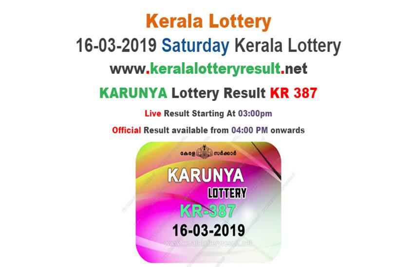 Chetak Lottery