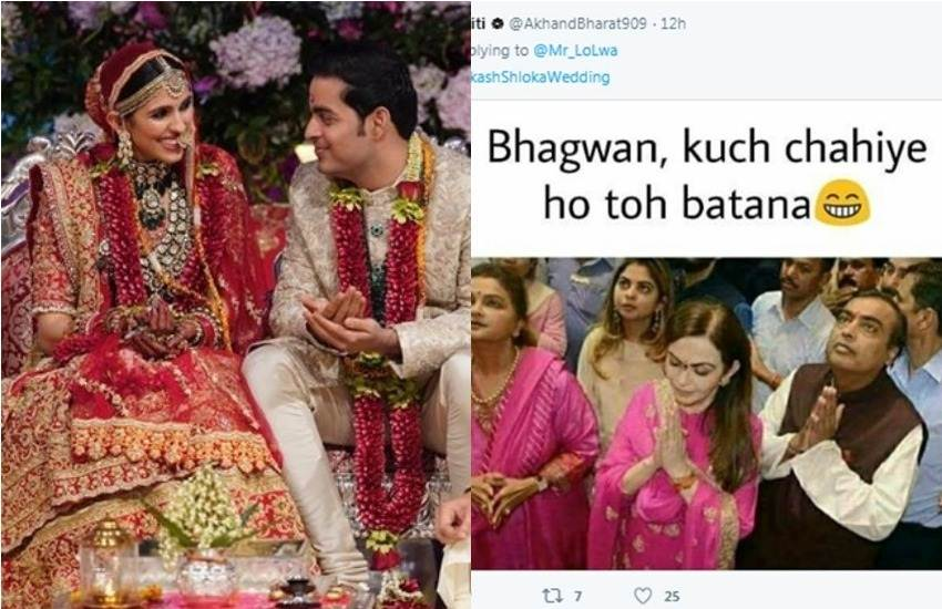 Akash Ambani Shloka Mehta Wedding, Mukesh Ambani, Nita Ambani, Reliance Industries Limited, Son, Akash Ambani, Shloka Mehta, Wedding, Isha Ambani, Twitter, Facebook, Whatsapp, Lifestyle News, Trending News, Hindi News