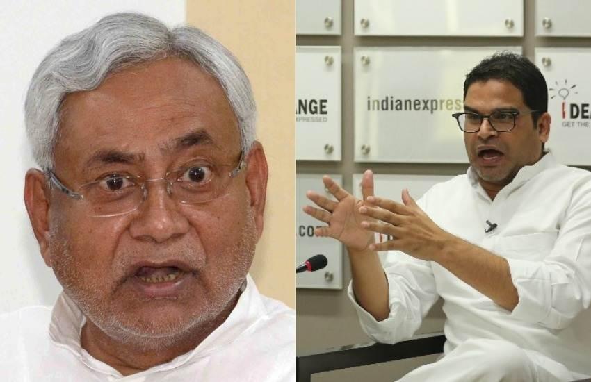 Prashant Kishor, Nitish Kumar, JD(U), CM, Bihar, Grand Alliance, BJP, Patna, State News, Hindi News