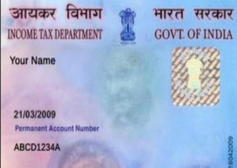 pan card through aadhar card, PAN, aadhar card, pan card, online, application, information, apply