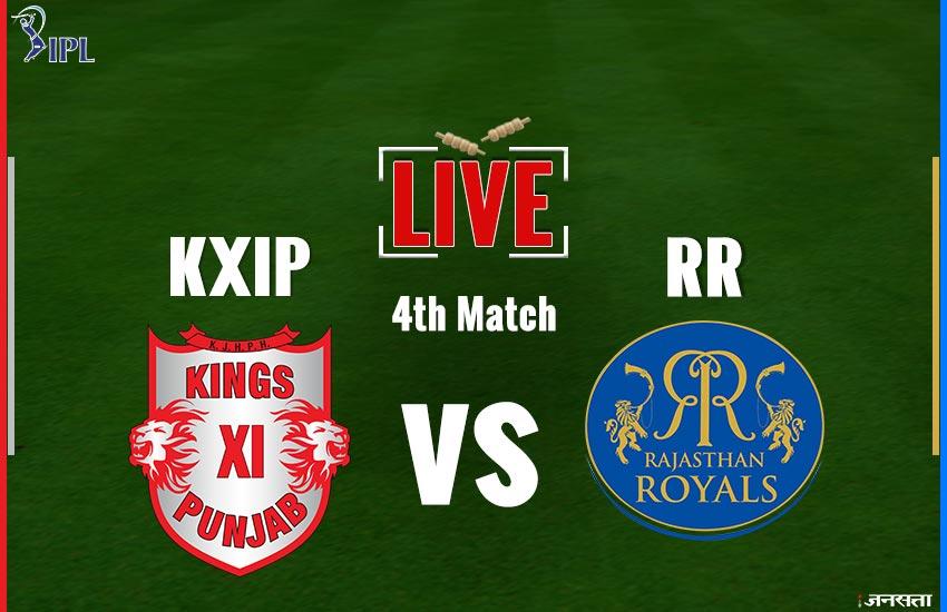 rr vs kxip live streaming, rr vs kxip today match, ipl match live score, ipl match live streaming, rr vs kxip match online, rr vs kxip live score 2019