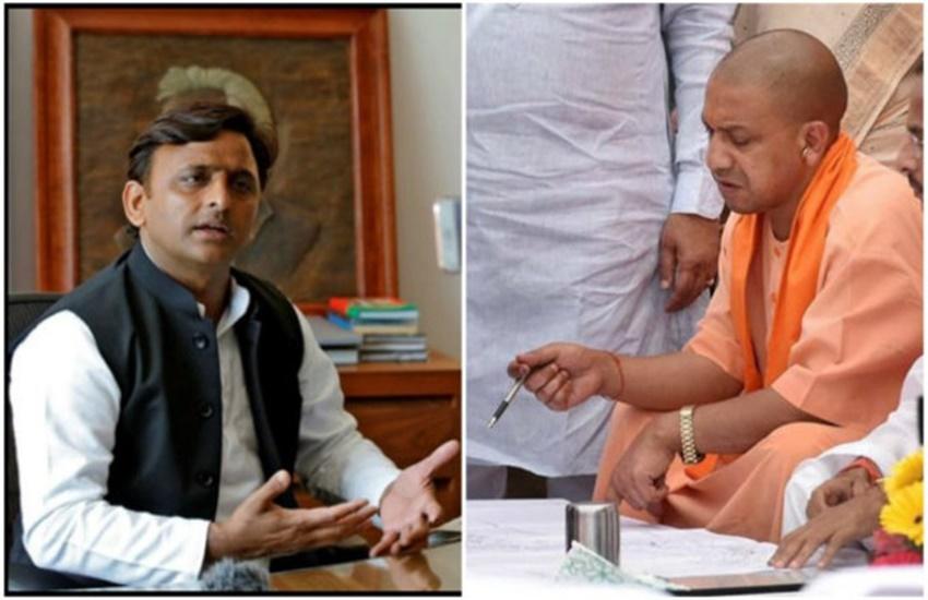 SP leader akhilesh yadav and Uttar Pradesh CM yogi adityanath