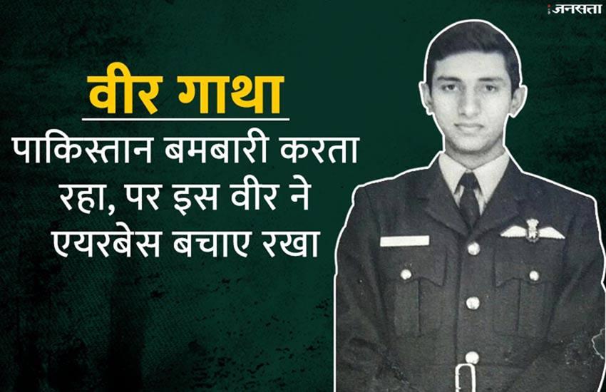 1971 war hero News in Hindi: Latest News, Photos, Breaking News