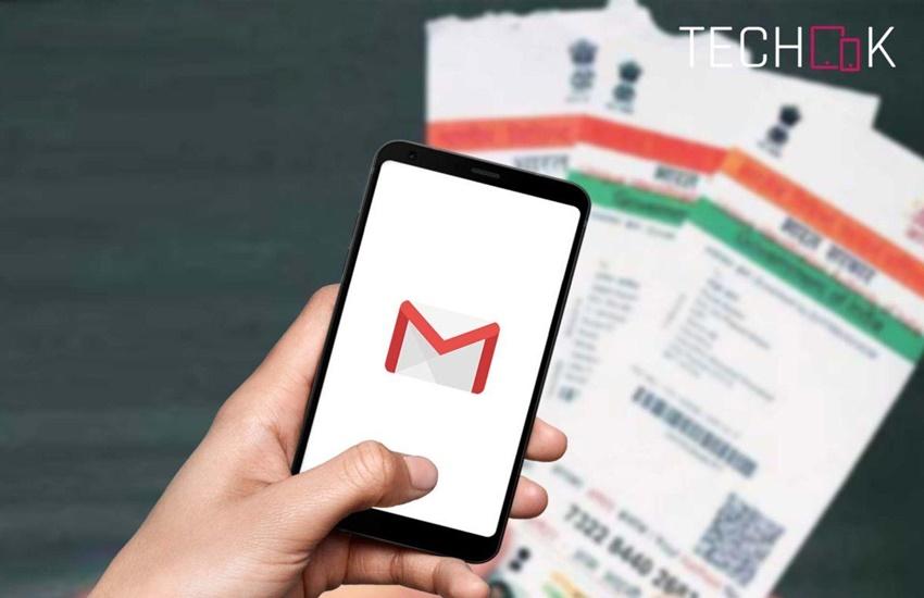 Utility news, Aadhaar Card, UIDAI, E Aadhaar Card, Aadhaar Card Download Online, mobile otp, UIDAI website