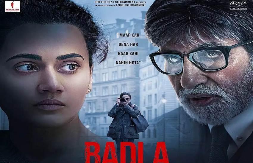 Badla, Badla movie review, Badla review, Badla film review, Badla full movie review, Badla movie download,Badla movie release, Badla cast, Badla movie rating, Badla film rating, Amitabh Bachchan, Tapsee Pannu, Amitabh Bachchan Badla, Badla review