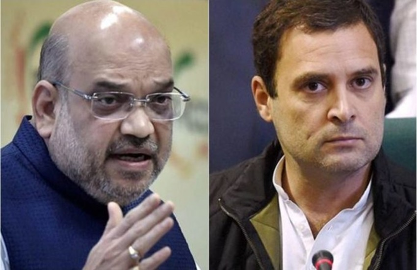 bjp leader amit shah and congress president rahul gandhi