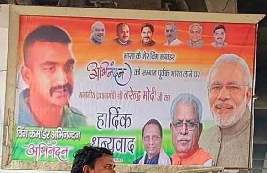 wing commander, wing commander abhinandan, wing commander abhinandan varthaman, abhinandan varthaman, abhinandan varthaman news, wing commander abhinandan 27981, wing commander 27981, wing commander iaf, iaf pilot wing commander abhinandan varthaman, BJP, BJP Poster, Loksabha Election, Loksabha Polls, Loksabha Polls 2019, Narendra Modi