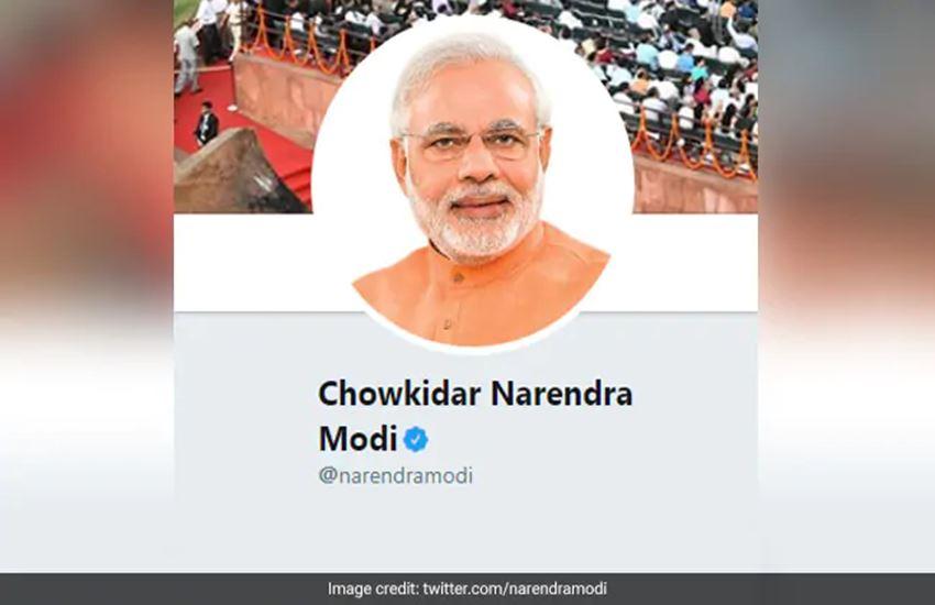 Chowkidar, PM Modi, Amit Shah, Piyush Goyal