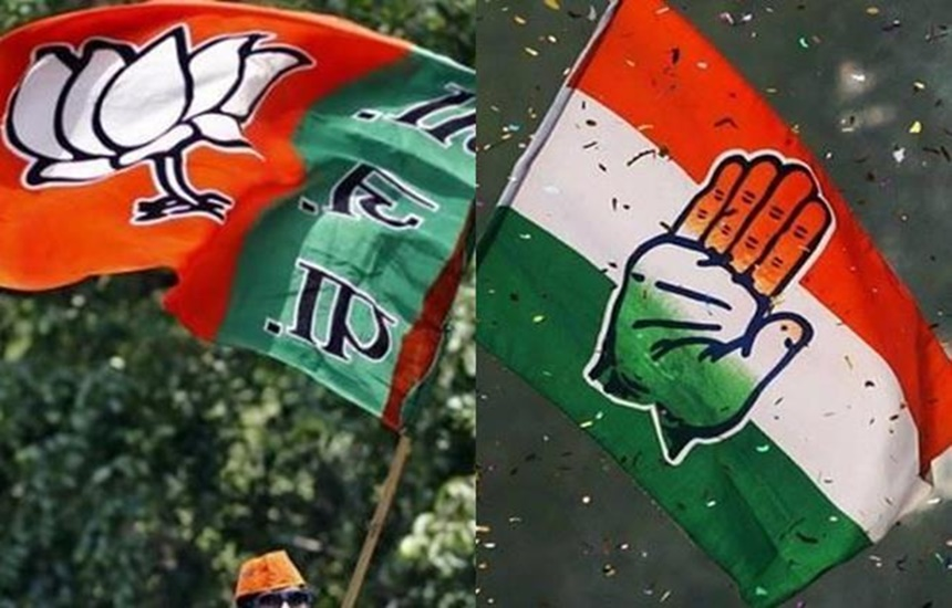 cong and bjp flag