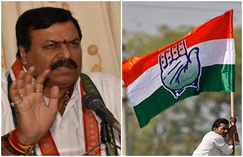 Loksabha Election 2019, CONGRESS, RAHUL GANDHI
