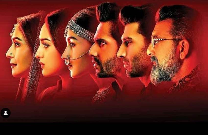 Kalank Release Date Preponed Mp3: Sanjay Dutt News In Hindi: Latest News, Photos, Breaking