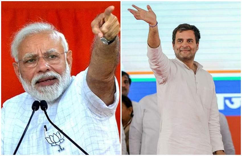 lok sabha, Rahul Gandhi, Congress, Congress President, Congress President Rahul gandhi, BJP, Narendra Modi, PM Narendra Modi, PM Modi, Pappu, Feku, Facebook, lok sabha election, lok sabha election 2019, lok sabha election 2019 schedule, lok sabha election date, lok sabha election 2019 date, लोकसभा चुनाव, लोकसभा चुनाव 2019, chunav, lok sabha chunav, lok sabha chunav 2019 dates, lok sabha news, election 2019, election 2019 news
