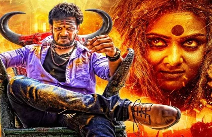 Pottu, Pottu movie download, tamilrockers, Pottu tamil movie download, tamilrockers 2019, tamilrockers website, Pottu movie download online, Pottu full movie download, Pottu tamil movie download, tamilrockers.com, Pottu movie download filmywap, Pottu movie download tamilrockers, Pottu movie download online full, Pottu movie download hd, Pottu hd movie download, Pottu movie download isaimini