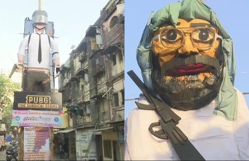 pubg and masood azhar effigy