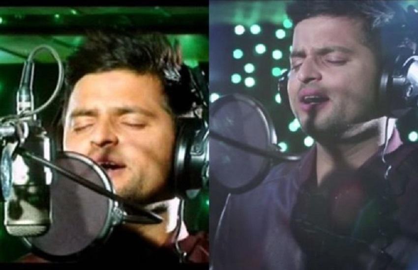 IPL 2019, Chennai Super Kings, Suresh Raina, Suresh Raina singing, 'Whistle Podu' song, Indian Premier League