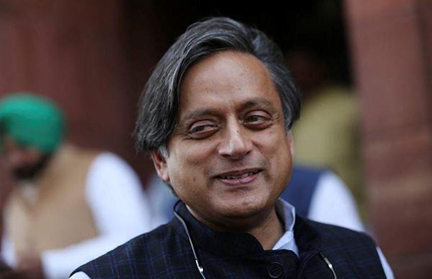 Trending news, Shashi Tharoor, Congress, Congress Leader shashi Tharoor, Ahmadabad, Politician, Social Media, Twitter, शशि थरूर, अहमदाबाद, कांग्रेस, कांग्रेस नेता
