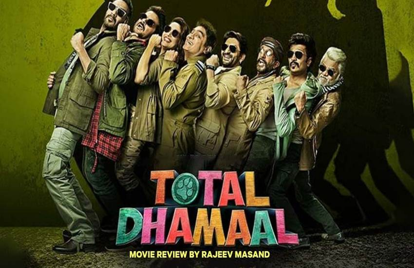 Total Dhamaal Box Office Collection Day 7, total dhamaal, total dhamaal box office, total dhamaal collection, box office collection, total dhamaal box office collection day 7, total dhamaal day7 collection, total dhamaal collection prediction, total dhamaal box office collection, total dhamaal movie collection, total dhamaal movie download, total dhamaal full movie download