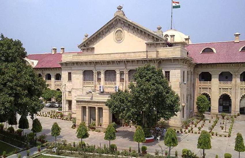 Judges, Court, High Court, Allahabad High Court, Prayagraj, UP, HC Registrar, Officer, Staff, Stop, Corridor, Yogi Adityanath, BJP, HC Court News, State News, National News, Hindi News