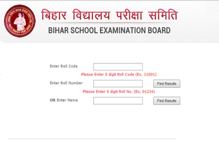 bihar board result 2019, bihar board patna, bseb, bseb 10th result 2019, bihar board 10th result 2019, bihar board, bihar board result, www.biharboard.ac.in, biharboard.ac.in, bseb.ac.in, sarkari result, sarkari result 2019, india result, indiaresults.com, sarkarireslt.com, www.bseb.ac.in, www.biharboard.results-nic.in, www.biharboard.net, biharboard.net, bihar board result 2019, bihar board patna result, bihar board matric result 2019, bihar board result 2019