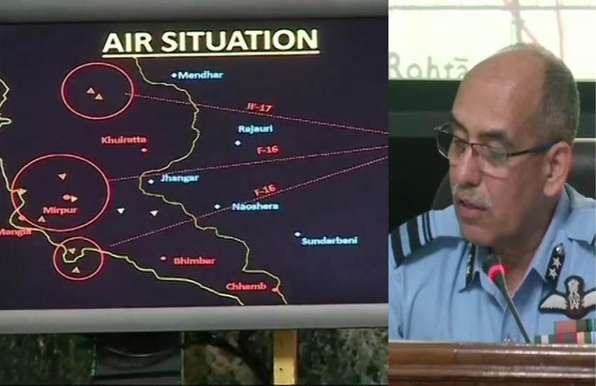 Indian Air Force, IAF, MIG-21 Bison, Abhinandan Varthaman, India, Press Conference, Proof, Air Vice Marshall RGK Kapoor, F-16, Pakistan, Pakistani Air Force, India News, National News, Hindi News