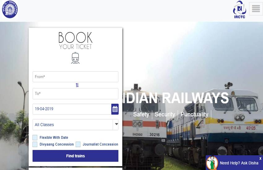 IRCTC, Next level ticket payment option, #ePayLater, Tatkal tickets, Book ticket without Pay, IRCTC unique feature, Indian Railways, Online Ticket booking, IRCTC new offer, आईआरसीटीसी, Utility News, Hindi News