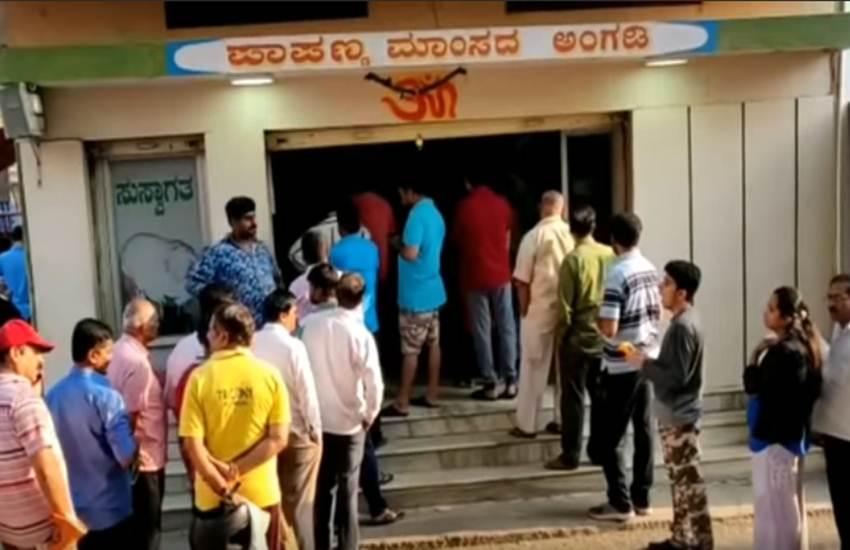 Ugadi, Mutton Shop, Byatarayanapura, Bengaluru, Meat, Hindu Lunar New Year, Hosa Todaku, Mutton Biryani, Queue, Bengaluru, Karnataka, State News, Hindi News