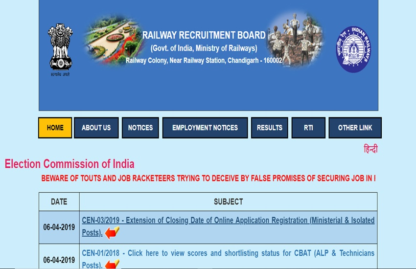 rrb, rrb result, rrb group d, indian railways, RRB recruitment 2019, rrb application date, rrb mi recruitment, rrb application date, rrb application date extended, railway recruitment, rrb isolated recruitment