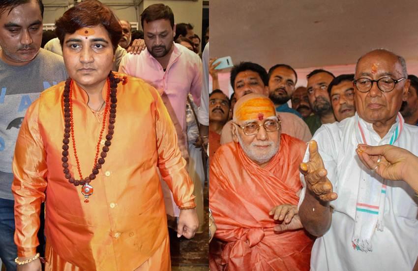 bhopal lok sabha election