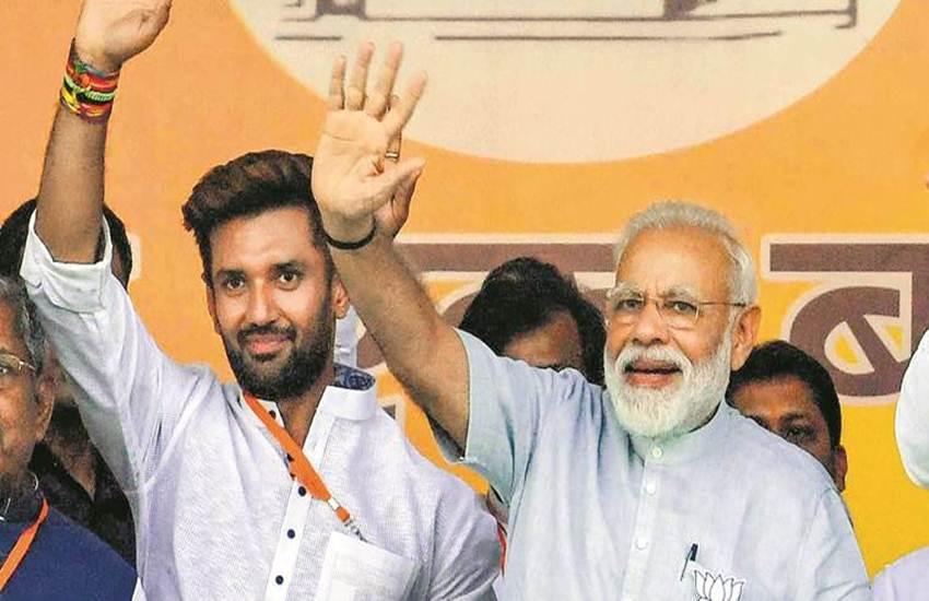 PM Modi And Chirag Paswan