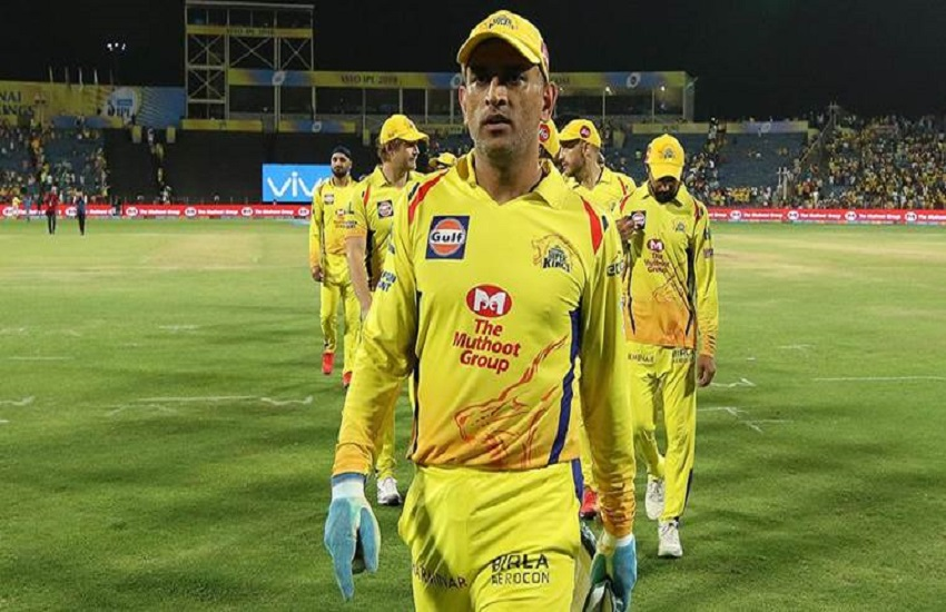 CSK, KKR, Chepauk, Little fan, MS Dhoni