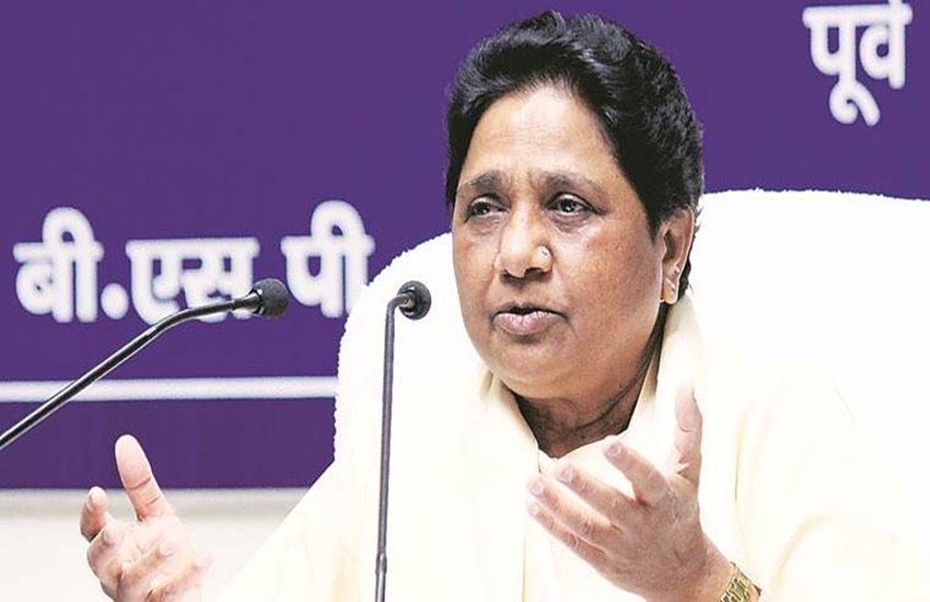 Lok Sabha Electon 2019, bsp, mayawati, EC
