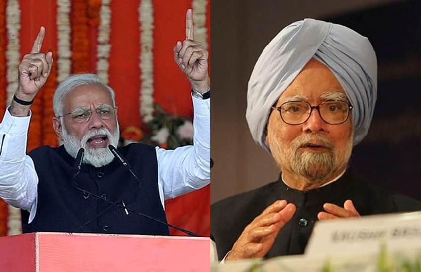 National News, Narendra Modi, Manmohan Singh, Modi Government, Manmohan Government, GDP, Expenditure, Salary, Pension, FCI, Bank