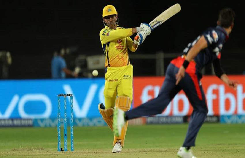 Chennai Super Kings, MS Dhoni, CSK captain, first-ever captain