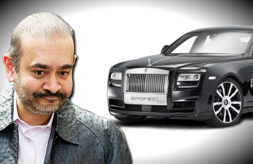 Nirav Modi car auctioned, mehul choksi car auctioned, rolls royce, porsche, Metal Scrap Trade Corporation Limited, mstc, enforcement directorate
