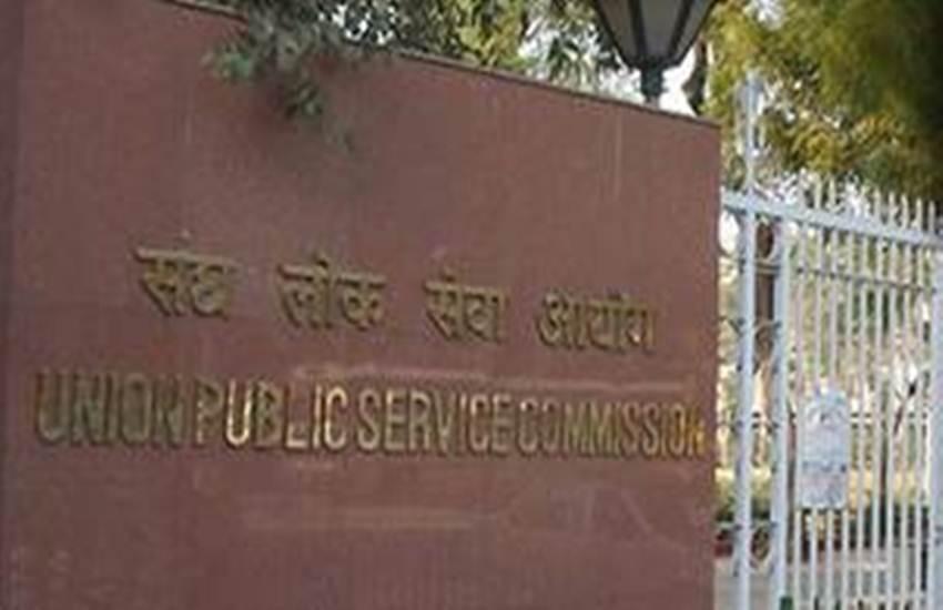 UPSC result, UPSC Exam, Bihar, UPSC topper 2019, upsc online, upsc syllabus, Hindi news, news in Hindi, latest news, today news in Hindi