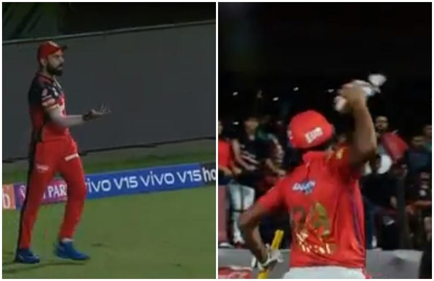 IPL 2019, KXIP vs RCB,