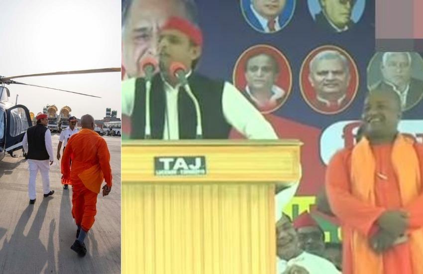 Loksabha Elections 2019, Akhilesh Yadav, SP, Dias, Yogi Adityanath, CM, UP, Duplicate, Baba, Gorakhpur, Faizabad, Slogan, Jai Akhilesh, State News, Elections News, Hindi News