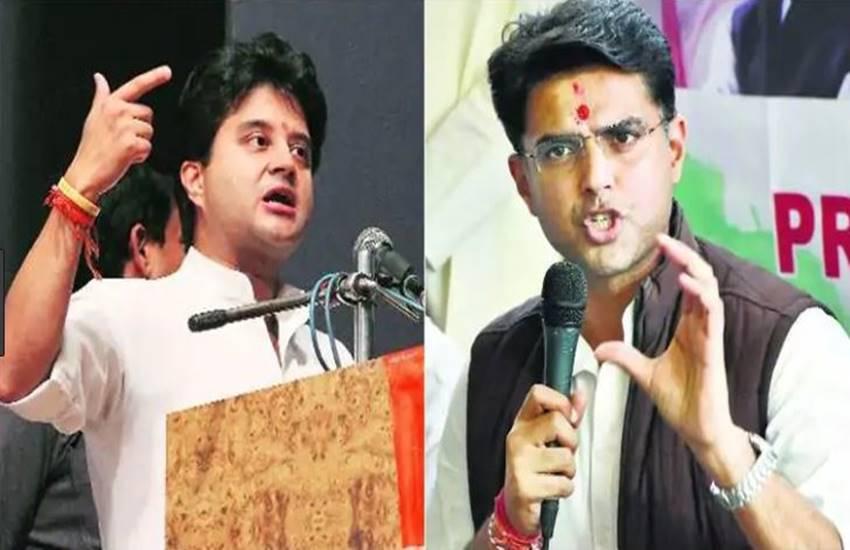 Ashok Gehlot, Kamalnath, congerss, rahul gandhi, bjp, sachin pilot, loksabha election, election 2019