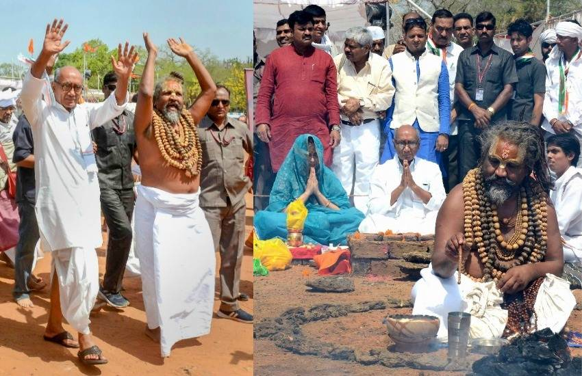 Loksabha Elections 2019, Elections 2019, Digvijaya Singh, Congress, Bhopal, Madhya Pradesh, Havan, Namdas Tyagi, Computer Baba, Shivraj Singh Chauhan, BJP, State News, India News, Elections News, Hindi News