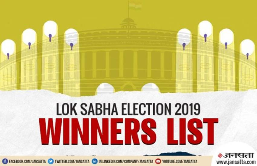 election, election result, election result 2019, constituency wise result, constituency wise result 2019, constituency wise election result, election result constituency wise, election result live, chunav, chunav result, chunav result live, chunav result, jansatta, jansatta coverage, election coverage, election result 2019, live election