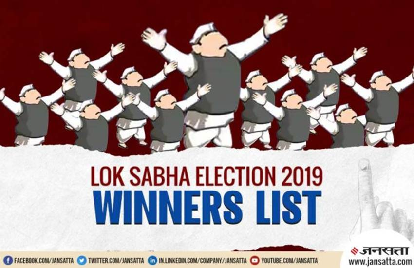 election, election result, election result 2019, state wise result, state wise result 2019, state wise election result, election result constituency wise, election result live, chunav, chunav result, chunav result live, chunav result, jansatta, jansatta coverage, election coverage, election result 2019, live election