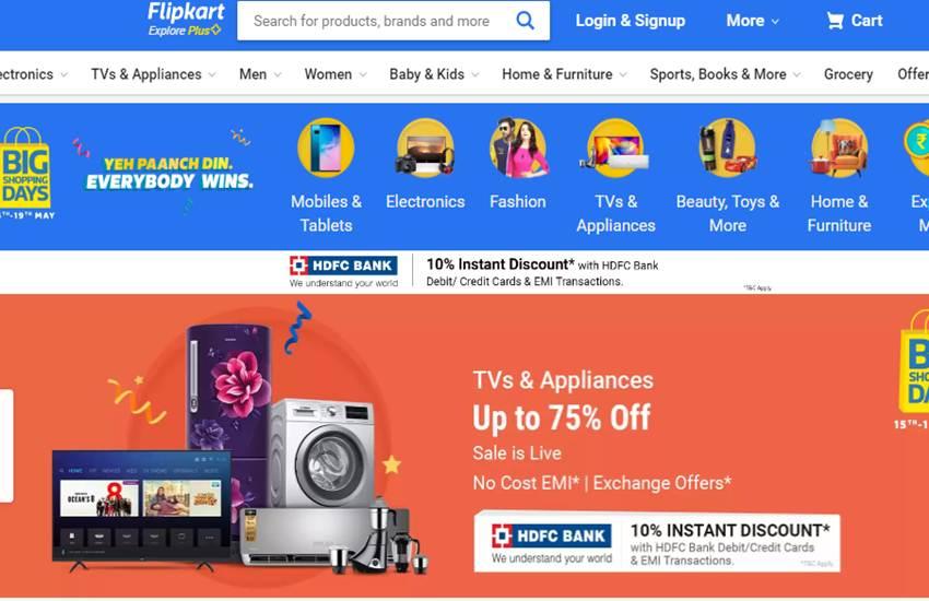 Flipkart Big Shopping Days Sale, Flipkart Big Shopping Days, Big Shopping Days Sale, Flipkart Sale, Flipkart, Smartphone, Electronics, Laptops, Camera, Crazy Deals, HDFC Bank Discount, Business News, Hindi News