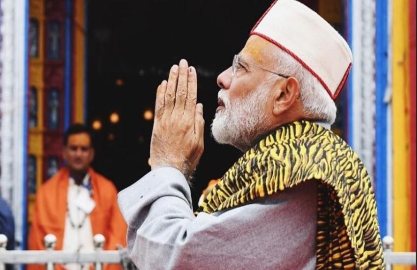 PM Modi, TMC,Lok Sabha Election 2019,