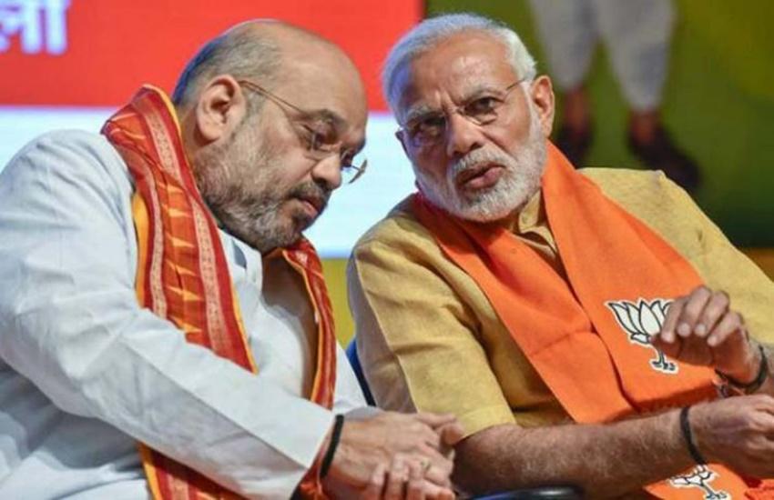 FICCI, BJP, Amit Shah PMModi,