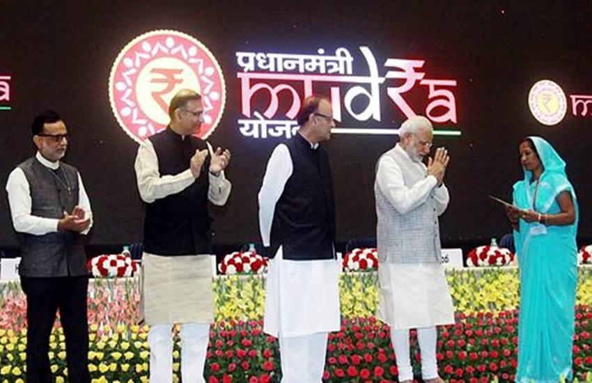Pradhan Mantri Mudra Yojana, PMMY, Mudra Loan Yojana, Narendra Modi, BJP, PM, NDA Government, BJP Government, Target, Loan, Financial Year, Banks, Pressure, National News, Business News, Hindi News