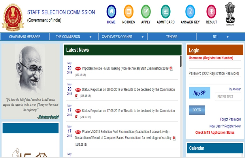 SSC CPO 2019 result, ssc.nic.in, Staff Selection Commission, SSC, ssc si result date, ssc cpo result date, sarkari result, SSC CPO 2019 result, ssc exam result, ssc cpo exam result, ssc cpo result 2019