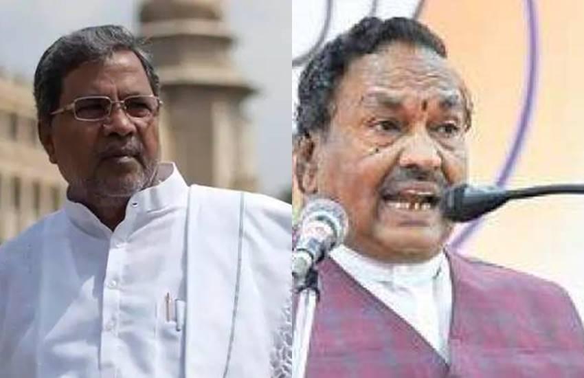 Siddaramaiah and Eshwarappa